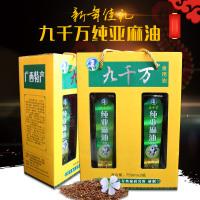 500ml*2瓶纯亚麻籽