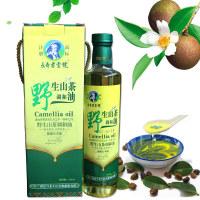 500ml野生山茶调和油