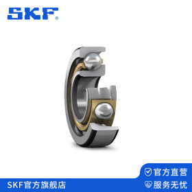 skf 角接触球轴承