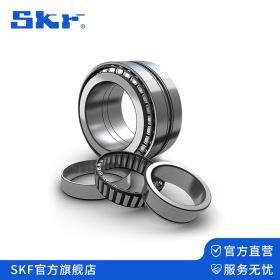 skf 圆锥滚子轴承