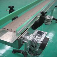 柔性塑料链板输送机