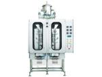 超洁净全自动液体包装机(ULTRA-CL