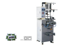 异形状果冻条自动包装机( Special Shapes Jelly Automatic Packing Machine)(DXDJ-60)