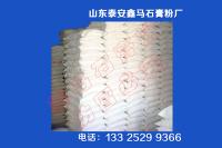 建筑石膏粉