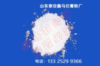 陶瓷模具石膏粉