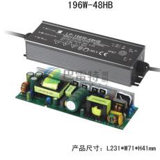 196W-48HB