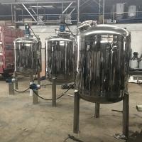 不锈钢反应釜 电加热反应釜 水