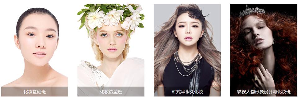 新手學化妝步驟:化妝小技巧妝容自然更好看