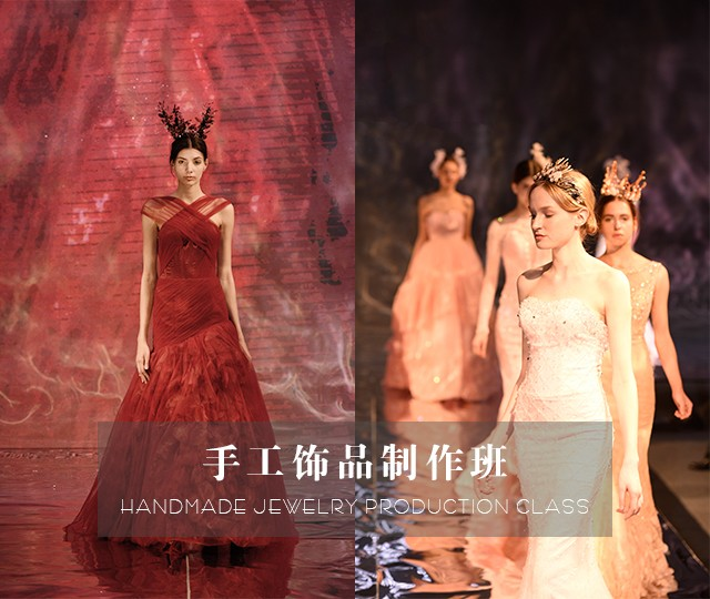 时尚魅影化妆学校饰品制作课程4月20号火热开课