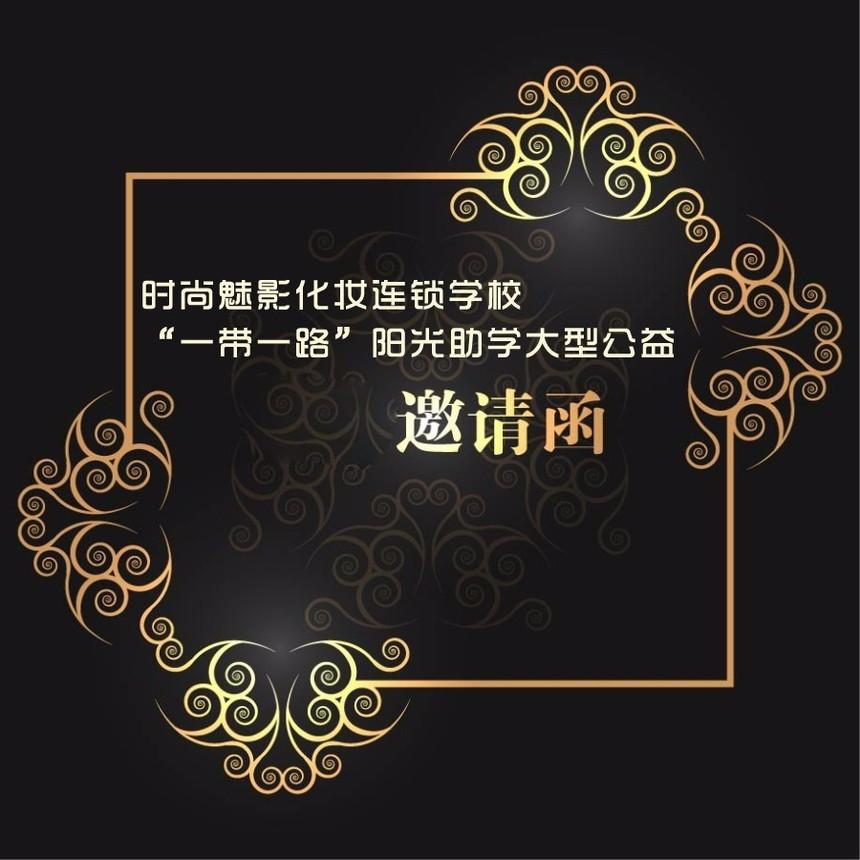 file_57fcaa451f851.jpg