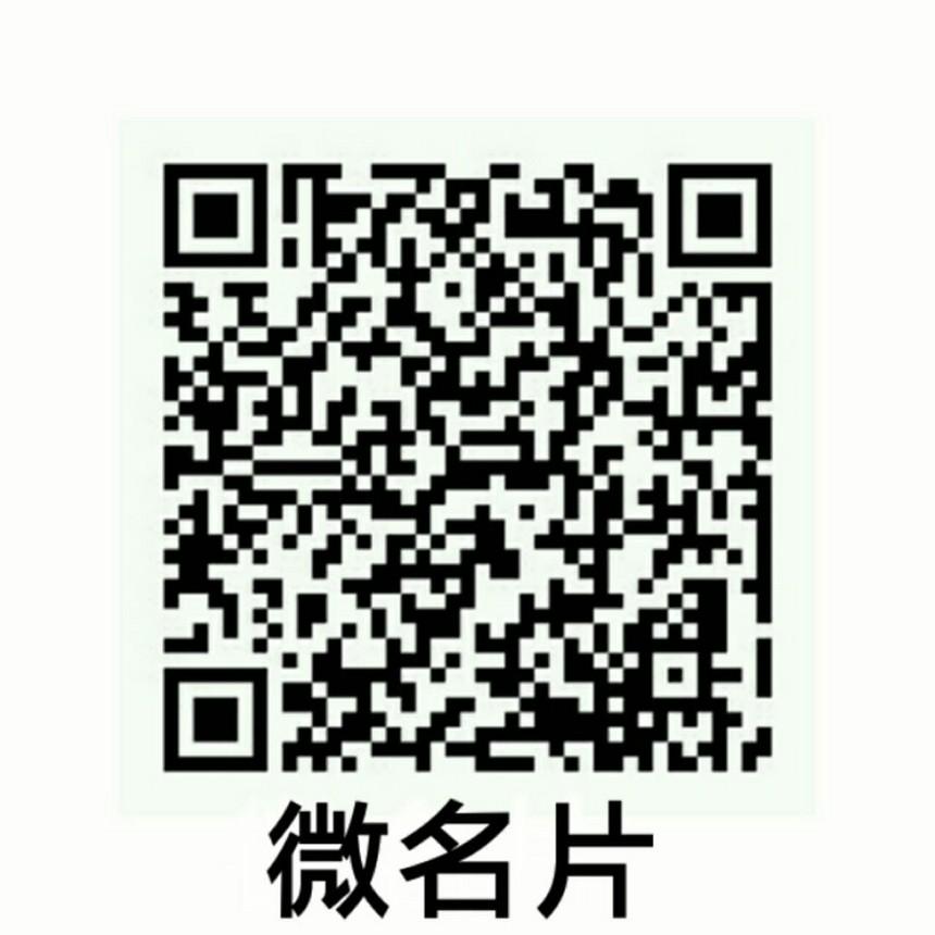 1490867098142085.jpg