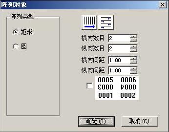激光打标机中的多工位加工模块功能  第5张