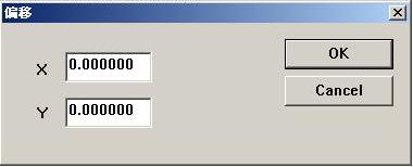 激光打标机中的多工位加工模块功能  第7张