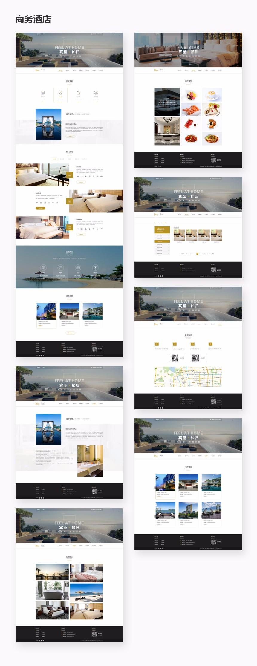 商务酒店预览.jpg