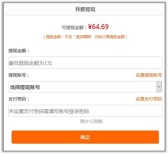 重庆商城网站建设