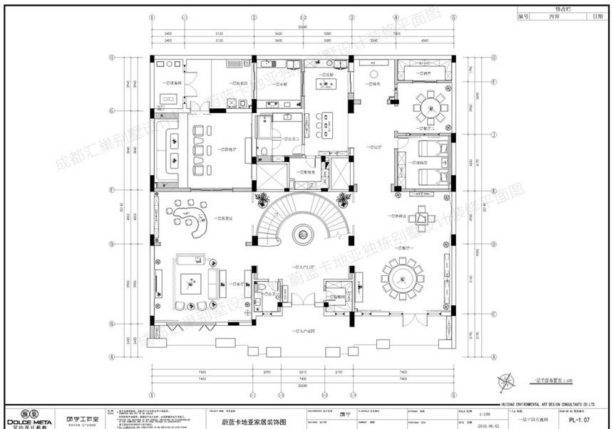 蔚藍卡地亞別墅設計裝修-成都別墅裝修設計