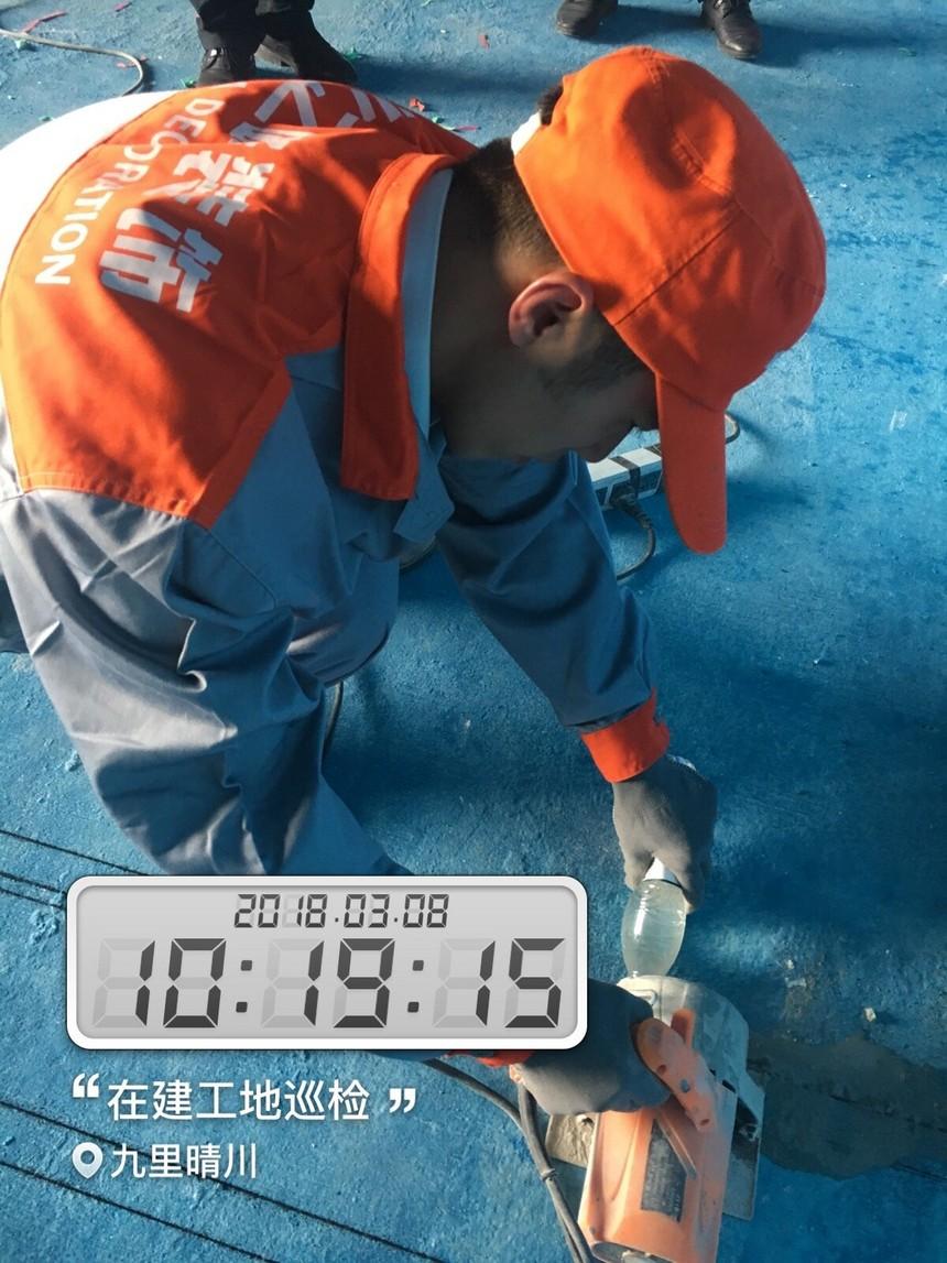 成都業之峰 龍湖九里晴川在建工地巡檢