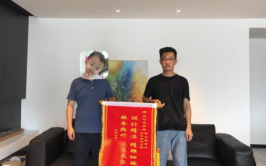 業之峰客戶回饋設計師錦旗照片
