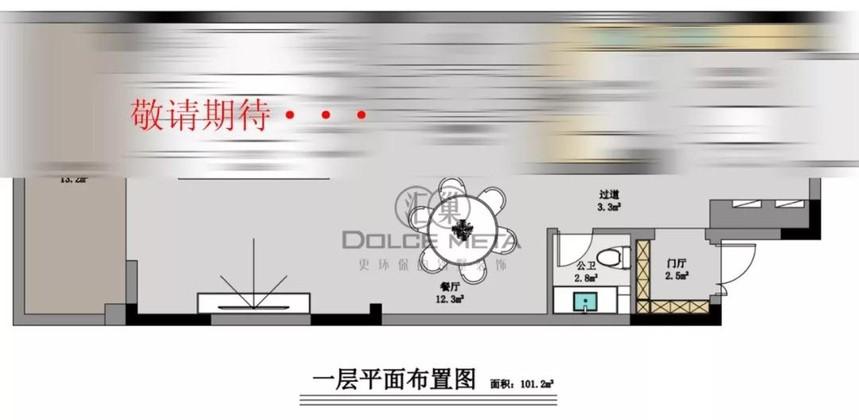 成都業之峰匯巢別墅設計機構 臥龍谷壹號別墅設計方案