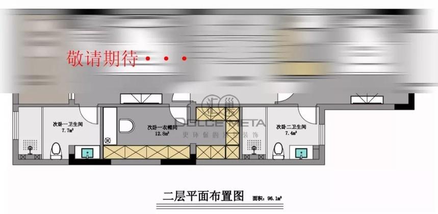 成都业之峰汇巢别墅设计机构 卧龙谷壹号别墅设计方案