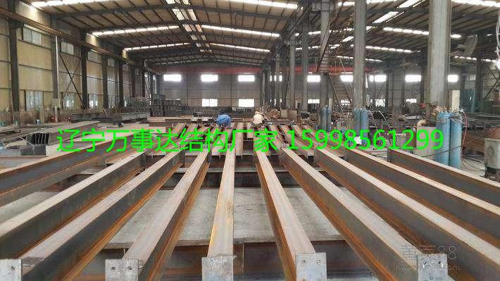 大连钢结构厂家,大连钢结构公司,大连钢结构施工,大连钢结构哪家好8.jpg