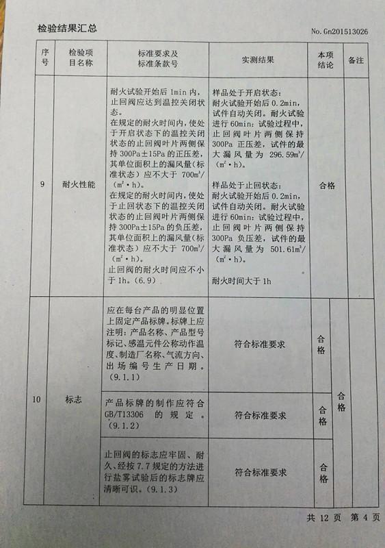 2015报告4.jpg