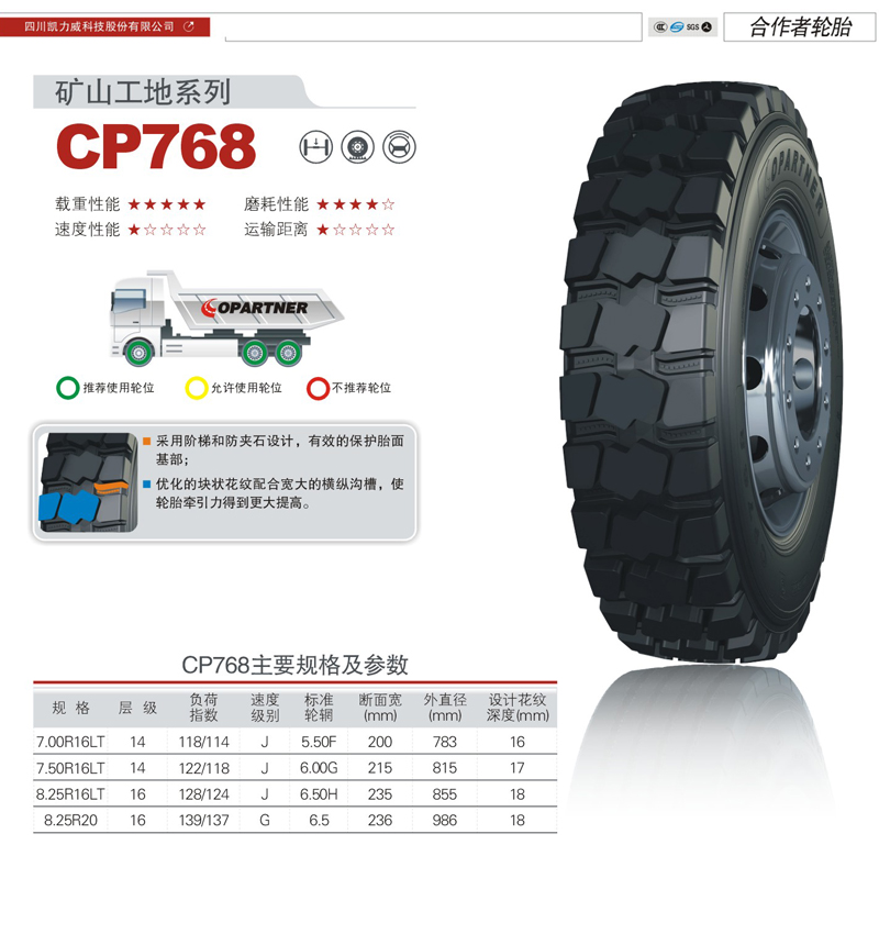 CP768.jpg