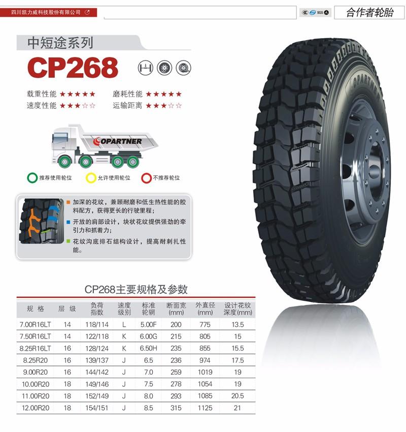 CP268.jpg