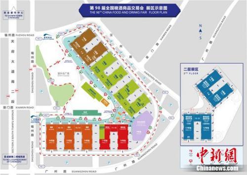 第98届全国糖酒会落址西博城将于3月22-24日举办