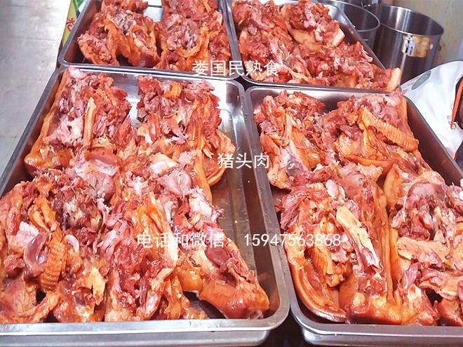 猪头肉1_副本.jpg
