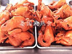 娄国民熟食扒鸡.jpg