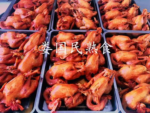 烧鸡的做法.jpg
