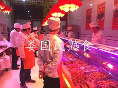 娄国民熟食店.jpg