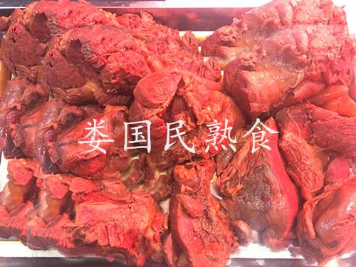 酱驴肉.jpg