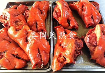 娄国民熟食猪头肉.jpg