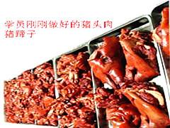 猪头肉的卤制方法.jpg