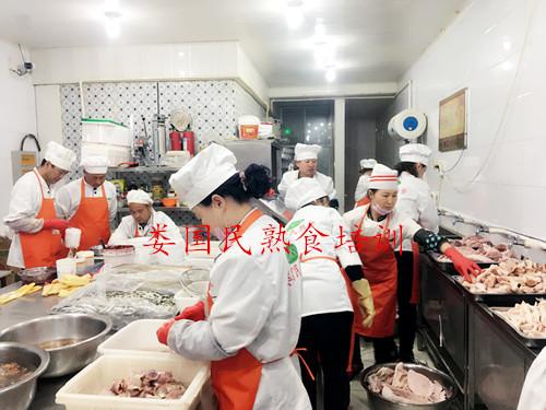娄国民熟食培训.jpg