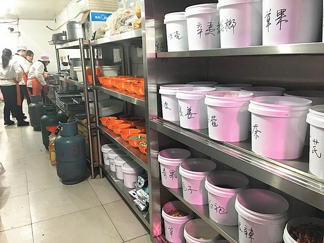 娄国民熟食各种中草药.jpg