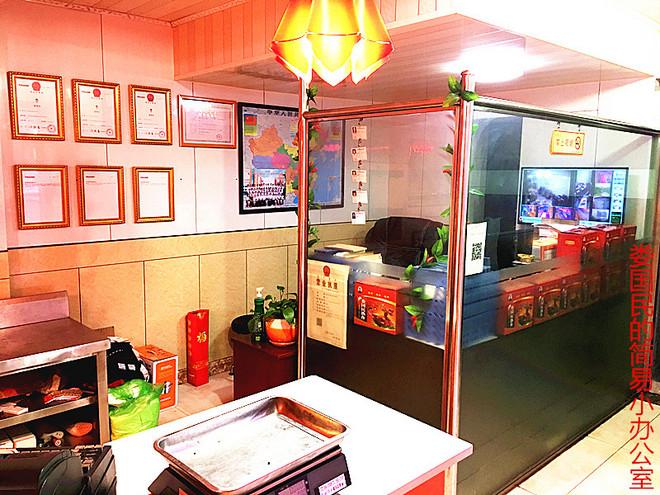 娄国民的简易小办公室.jpg