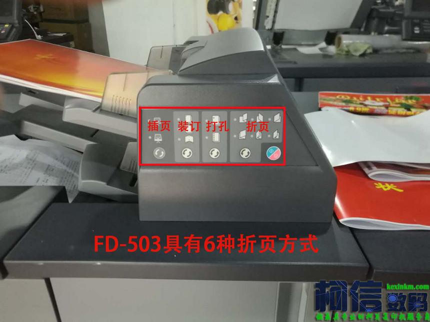 FD-503.jpg