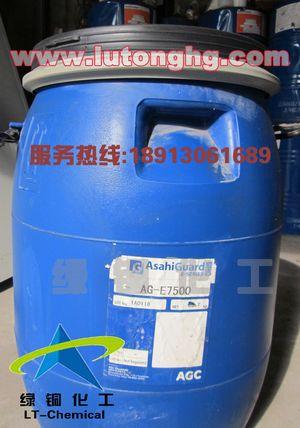 AG-E7500防水剂小.jpg