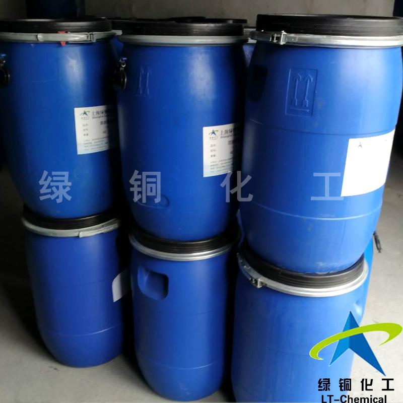 60KG桶包装图.jpg
