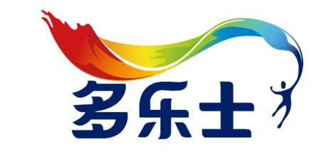 多乐士logo.jpg