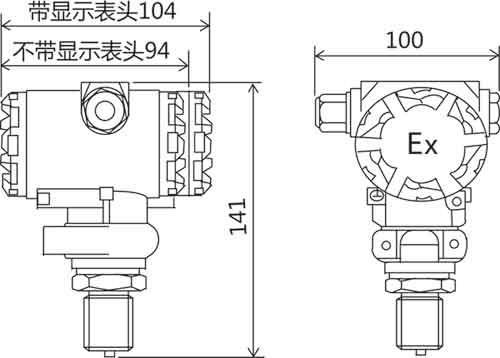防爆型压力变送器尺寸图
