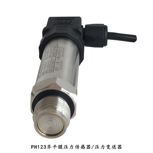防堵压力传感器