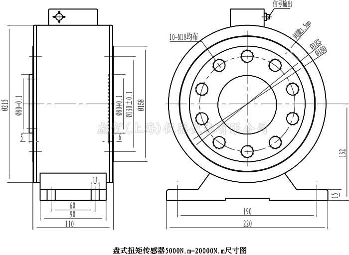 盘式扭矩传感器5000-20000nm尺寸图
