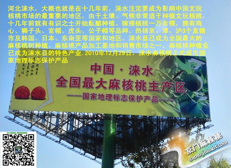 产地微信号_副本.png