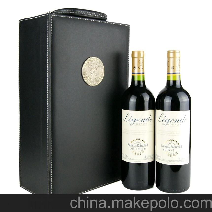 进口红酒13.jpg