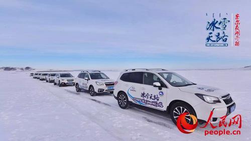 小蝌蚪播放器去哪里下载冰雪天路车队在路上