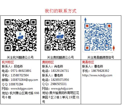 QQ图片20170223115122.png